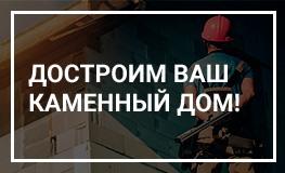 Блог о строительстве каркасных домов - статьи БАКО о загородных домах